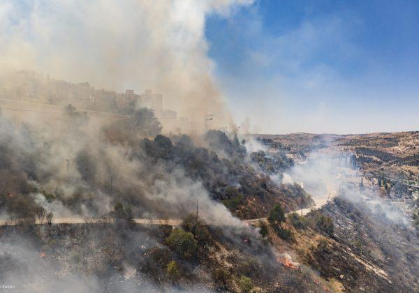 Jerusalem's fire